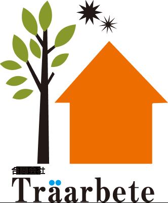 滋賀県湖南市でインテリアリフォーム、家具販売、DIYならTraarbete